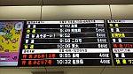 /stat.ameba.jp/user_images/20210422/05/fuiba-railway/16/cc/j/o1080060714930097471.jpg