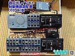 /blogimg.goo.ne.jp/user_image/5a/24/145f32bb479405c6808bf36bb034d150.png