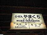 /stat.ameba.jp/user_images/20210422/20/kanayashirokazuo/85/46/j/o1400105014930444094.jpg
