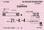 新宿_310.jpg