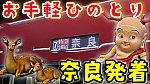 /stat.ameba.jp/user_images/20210422/22/conan-coron/3a/19/j/o1080060714930518141.jpg