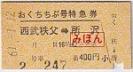 /blogimg.goo.ne.jp/user_image/57/f4/f4577b4fb3ab89e75c3d59f27e412edd.jpg