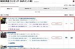 /stat.ameba.jp/user_images/20210424/16/touzai1111/e1/9d/j/o1000065714931295050.jpg