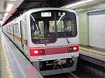 210424up神戸電鉄