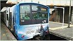 1鉄道20210424UPゆめ咲線-1