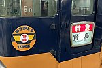 /stat.ameba.jp/user_images/20210425/11/tanimon-y/c6/94/j/o1080072014931712140.jpg