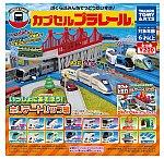 /stat.ameba.jp/user_images/20210425/17/amamin-work/9d/67/j/o0750073414931890802.jpg