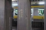 2021_04_28yotsuya.jpg