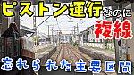 /stat.ameba.jp/user_images/20210427/21/conan-coron/0b/ff/j/o1080060714933070703.jpg