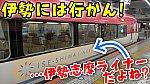 /stat.ameba.jp/user_images/20210428/23/conan-coron/6f/81/j/o1080060714933599388.jpg