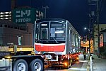 /osaka-subway.com/wp-content/uploads/2021/04/Ez73_4hVUAIk7nX_1-1024x683.jpg