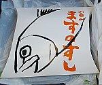 /stat.ameba.jp/user_images/20210429/07/nuru-stamp/95/04/j/o0433036114933683120.jpg