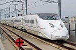/traveltrain.xyz/wp-content/uploads/2021/04/1024px-Kyushu_Railway_-_Series_800-1000_-_01-300x200.jpg