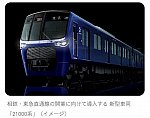 /livedoor.blogimg.jp/hayabusa1476/imgs/5/4/5403cc5b.jpg