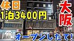 /stat.ameba.jp/user_images/20210430/07/conan-coron/1f/04/j/o1080060714934207911.jpg