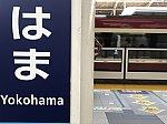 /stat.ameba.jp/user_images/20210430/12/westband2/a1/1d/j/o0605045414934307043.jpg