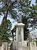 2021.4.30 (3) 兵松公園 - 故岡本兵松翁銅像 1480-1980