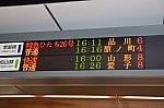 /stat.ameba.jp/user_images/20210430/21/shonan-shinjukuline/7c/39/j/o0602040014934575117.jpg