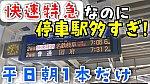 /stat.ameba.jp/user_images/20210501/12/conan-coron/2b/c9/j/o1080060714934817544.jpg