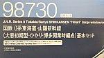 /stat.ameba.jp/user_images/20210501/14/ef81-0907/26/35/j/o1080060714934865061.jpg