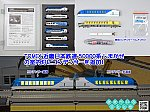 /blogimg.goo.ne.jp/user_image/72/8d/ecc369307697130362db8d57287bf595.png