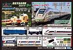 /stat.ameba.jp/user_images/20210430/14/koasarocks/78/3d/j/o1080074614934371575.jpg