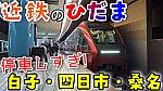 /stat.ameba.jp/user_images/20210502/23/conan-coron/ea/d9/j/o1080060714935705512.jpg