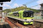 叡電901 、岩倉u4103