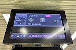 /stat.ameba.jp/user_images/20210503/09/tanimon-y/3c/48/j/o1080072014935814904.jpg