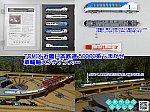 /blogimg.goo.ne.jp/user_image/60/51/cba66ba3b46b90de51b9e9efbdae7cc9.png