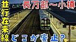 /stat.ameba.jp/user_images/20210504/00/conan-coron/16/34/j/o1080060714936269301.jpg