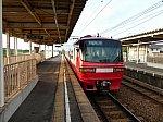 /stat.ameba.jp/user_images/20210312/16/s-limited-express/3e/22/j/o0550041214909209689.jpg