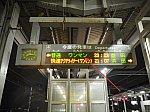 /stat.ameba.jp/user_images/20210311/10/saga-hizen/50/34/j/o1080081014908595672.jpg