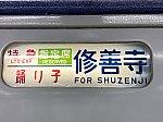 /stat.ameba.jp/user_images/20210504/09/yotatubu/a8/5d/j/o2309173214936369268.jpg
