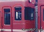 /stat.ameba.jp/user_images/20210504/21/kami-kitami/2a/91/j/o0877064014936733618.jpg