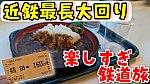 /stat.ameba.jp/user_images/20210504/23/conan-coron/70/6a/j/o1080060714936806590.jpg