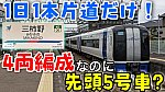 /stat.ameba.jp/user_images/20210506/00/conan-coron/48/d7/j/o1080060714937454923.jpg