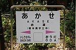 /livedoor.blogimg.jp/hayabusa1476/imgs/3/d/3d6756f5.jpg