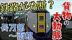 /stat.ameba.jp/user_images/20210506/22/conan-coron/6a/9d/j/o1080060614937915986.jpg