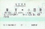 /stat.ameba.jp/user_images/20210504/21/nabesuke0608/a6/51/j/o1988132514936745007.jpg
