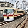 /stat.ameba.jp/user_images/20210506/09/chakkey-tetsu0510/0e/88/j/o1023102314937568333.jpg