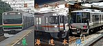 f:id:kishuji-kaisoku:20210217015408p:plain