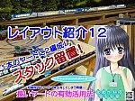 /blogimg.goo.ne.jp/user_image/5f/e0/5c90f31ffc2e206be1c75cdc2fc038fd.png