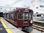 /blogimg.goo.ne.jp/user_image/12/2a/8fa6c604abeb2bffbf0641b599a19bc6.jpg
