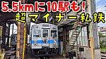 /stat.ameba.jp/user_images/20210507/22/conan-coron/49/10/j/o1080060714938409638.jpg