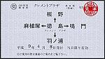 /stat.ameba.jp/user_images/20210506/23/suganuma-tenko/e0/36/j/o0784044414937958712.jpg