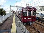 /stat.ameba.jp/user_images/20210314/18/s-limited-express/6f/c3/j/o0550041214910258257.jpg