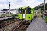 /stat.ameba.jp/user_images/20210507/12/tsuyoshikoichiro/ac/57/j/o1080072114938135873.jpg