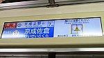 /stat.ameba.jp/user_images/20200816/20/newrapidtabi/85/1e/j/o1024057614805206765.jpg