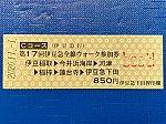 /livedoor.blogimg.jp/nuyo/imgs/3/3/33e754ed.jpg